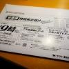 20120806-112916-dsc00443